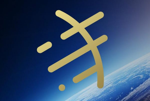 In-Space Faraday Logo News Image 02